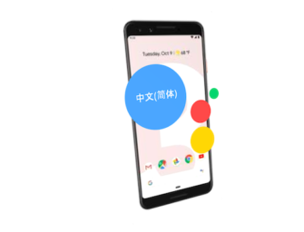 Google Assistant Now Supports Simplified Chinese on Android Smartphones
